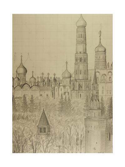 The Moscow Kremlin, 1972-Masabikh Akhunov-Giclee Print