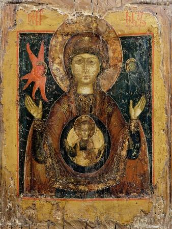 The Mother of God of the Sign, Icon, Late 17th Century--Giclee Print