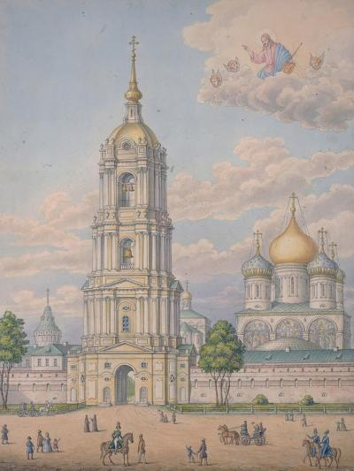 The New Monastery of the Saviour in Moscow, 1851-Alexander Sergeyevich Kutepov-Giclee Print