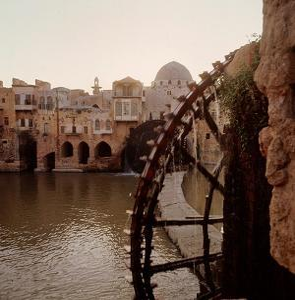 The Noria Water Wheel and Dam, Hama