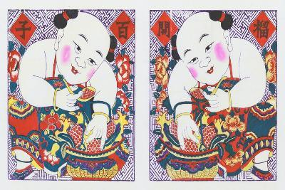 The Open Pomegranate's Hundred Seeds, C.1980S--Giclee Print