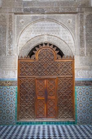 https://imgc.artprintimages.com/img/print/the-ornate-interior-of-madersa-bou-inania_u-l-pnf8nc0.jpg?p=0