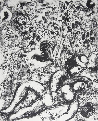 The Pair in a Tree-Marc Chagall-Collectable Print