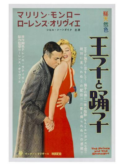The Prince and the Showgirl, Japanese Movie Poster, 1957--Art Print