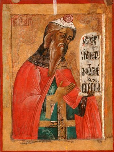 The Prophet Aaron-Terenty Fomin-Giclee Print