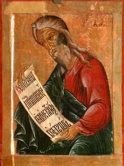 The Prophet Baruch-Terenty Fomin-Giclee Print