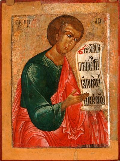 The Prophet Habakkuk-Terenty Fomin-Giclee Print
