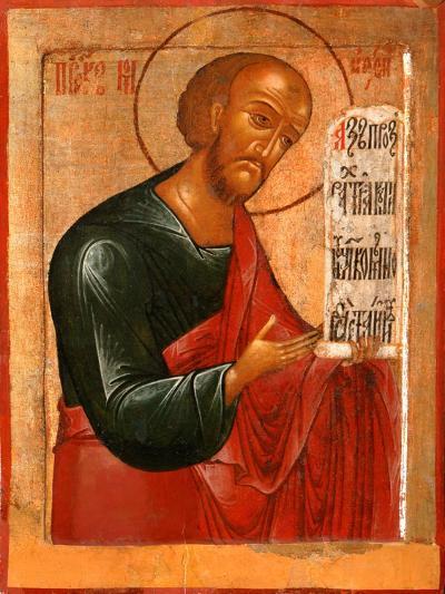 The Prophet Moses-Terenty Fomin-Giclee Print
