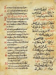 The Psalms of the Prophet David, Greece and Arabic