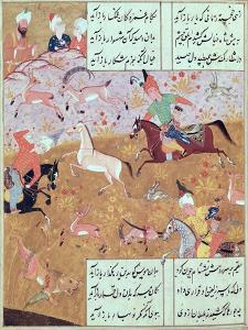 The Royal Hunt, from a Book of Poems by Hafiz Shirazi