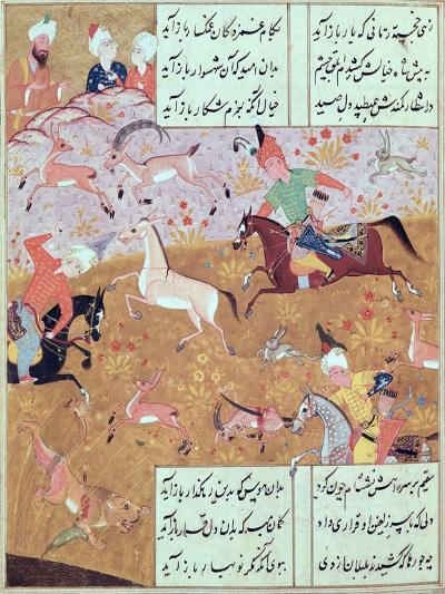 The Royal Hunt, from a Book of Poems by Hafiz Shirazi--Giclee Print