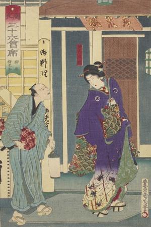 https://imgc.artprintimages.com/img/print/the-ryukotei-restaurant-in-yanagibashi-1878_u-l-pw78aa0.jpg?p=0