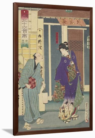 The Ryukotei Restaurant in Yanagibashi, 1878-Toyohara Kunichika-Framed Giclee Print
