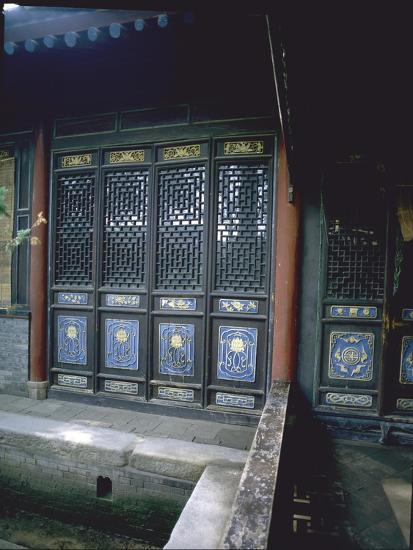 The Scripture Hall at the Great Mosque in Xian-Werner Forman-Giclee Print
