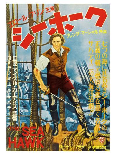 The Sea Hawk, Japanese Movie Poster, 1940--Art Print