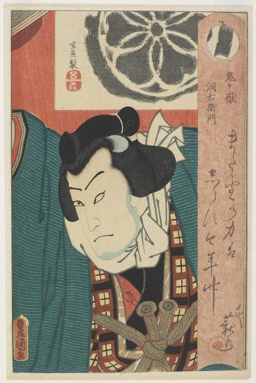 The Sumo Wrestler Onigatake Toemon, C. 1850-Utagawa Kunisada-Giclee Print