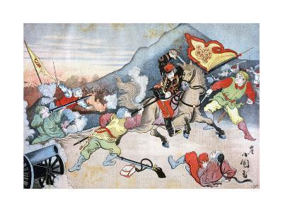 The Taking of the Chinese Flag by a Japanese Officer, 1894-Henri Meyer-Giclee Print