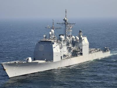 The Ticonderoga-Class Guided-Missile Cruiser USS Shiloh-Stocktrek Images-Photographic Print
