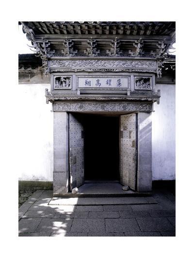 The Wangshi (Master of Nets) Garden--Giclee Print