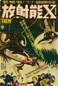 Them!, Japanese Movie Poster, 1954