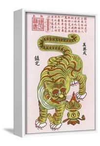 This is the Guardian Tiger Who Protects the Treasures of the Chinese
