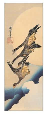 https://imgc.artprintimages.com/img/print/three-wild-geese-flying-across-the-moon_u-l-f4eqg60.jpg?p=0