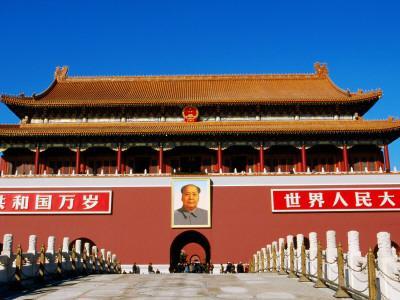 https://imgc.artprintimages.com/img/print/tiananmen-gate-with-mao-poster_u-l-pd49150.jpg?p=0