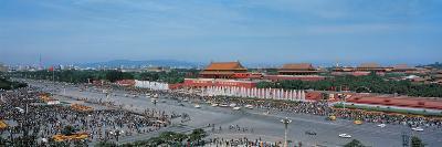 Tiananmen Square Beijing China--Photographic Print