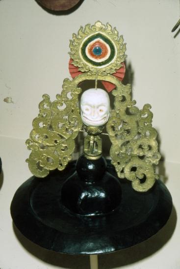 Tibetan Black Hat used in Ritual Black Hat Dance, of pre-Buddhist origin-Unknown-Giclee Print