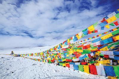 Tibetan Prayer Flags Tibet