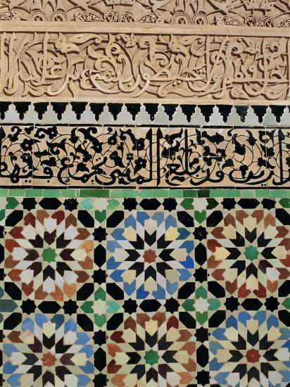 Tile and Stucco Decoration, Ali Ben Youssef Medersa, Marrakech (Marrakesh), Morocco, Africa-Bruno Morandi-Photographic Print