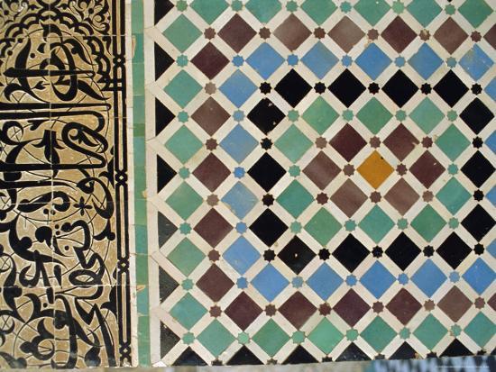 Tile Detail, Attarine Medressa, Fez, Morocco, North Africa-Bruno Morandi-Photographic Print