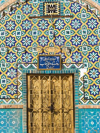Tiling Round Door, Who was Assissinated in 661, Balkh Province, Afghanistan-Jane Sweeney-Photographic Print