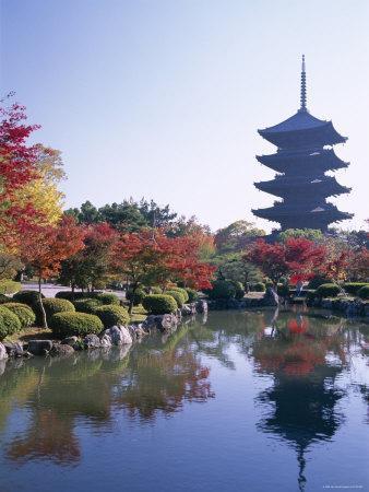https://imgc.artprintimages.com/img/print/toji-temple-kyoto-japan_u-l-p360ou0.jpg?p=0