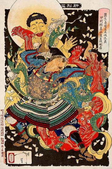 Toki Motosada, Hurling a Demon King, Thirty-Six Transformations-Yoshitoshi Tsukioka-Giclee Print