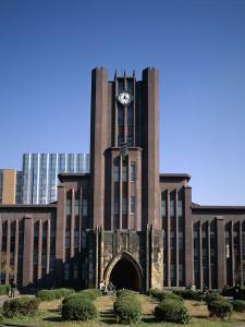 Tokyo University (Todai University), Tokyo, Honshu, Japan
