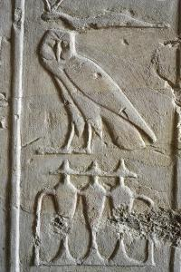 Tomb of Ramses II, Relief of Hieroglyphics Illustrating Litany of Ra from 19th Dynasty