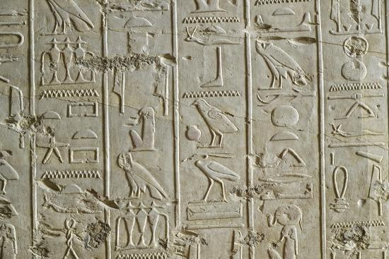 Tomb of Ramses II, Relief of Hieroglyphics Illustrating Litany of Ra from 19th Dynasty--Giclee Print