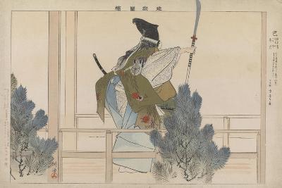 Tomoe, 1901-Tsukioka Kogyo-Giclee Print