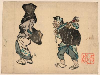 Tori No Machi No Kaimono--Giclee Print