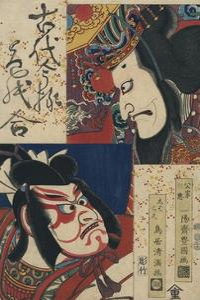 Two Kabuki Actors by Torii Kiyomitsu II and Toyokuni III