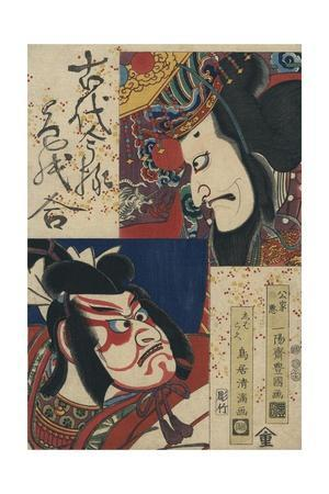 Two Kabuki Actors