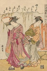 A Fan Suggesting a Dispersed Storm (Sensu No Seiran), C.1777 by Torii Kiyonaga