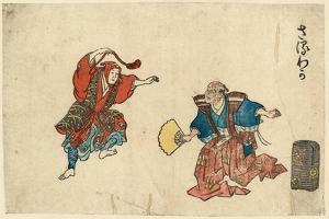 Saruwaka by Torii Kiyonaga