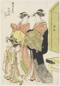 The Courtesan Katsuyama of the Echizenya House, Late 18th-Early 19th Century by Torii Kiyonaga