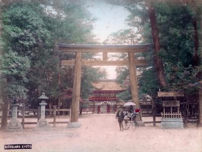 Torii, Shrine Gate, Nishigamo, Kyoto, Japan--Giclee Print