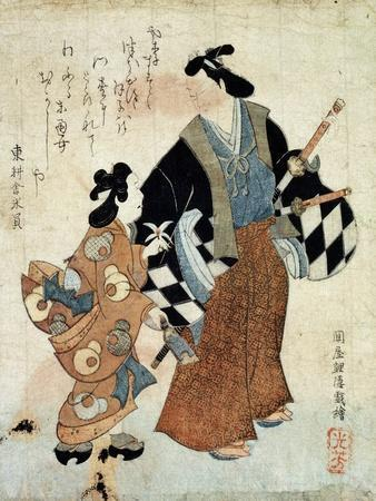 Young Couple on New Year's Day, 18th Century