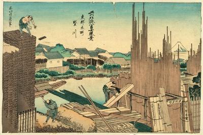 https://imgc.artprintimages.com/img/print/toto-honjo-tatekawa_u-l-pupxrl0.jpg?p=0