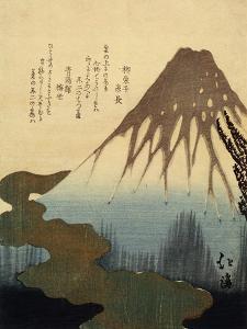 The Mount Fuji, 19th Century by Totoya Hokkei