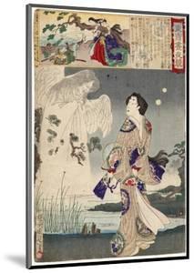 Lady Iga and the Ghost of Sasaki Kiyotaka, 1886 by Toyohara Chikanobu